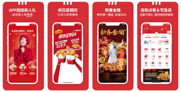 Digital and rewards driving growth in KFC China