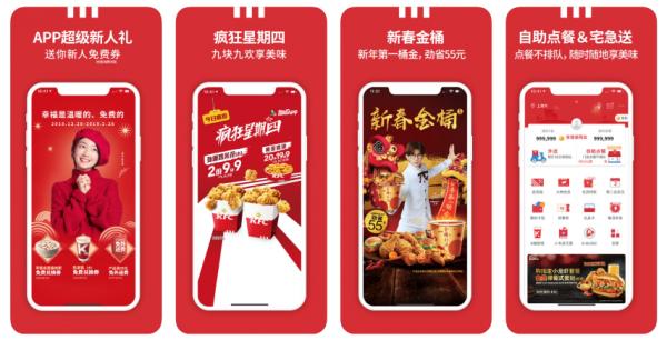 Digital and rewards driving growth in KFC China