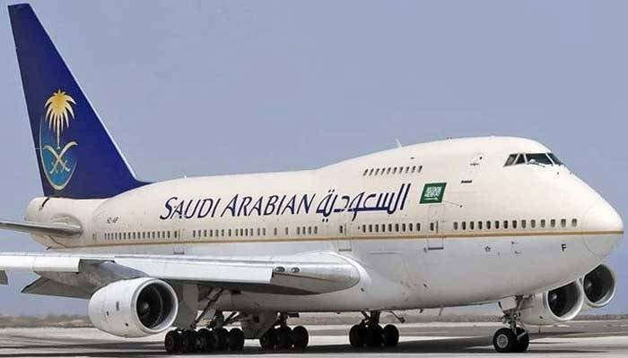 Saudi Arabian Airlines selects partner for loyalty programme