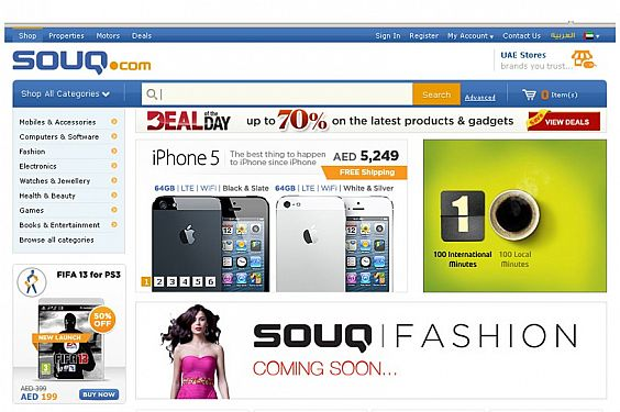 Funding: US$75m investment in Middle East ecommerce site